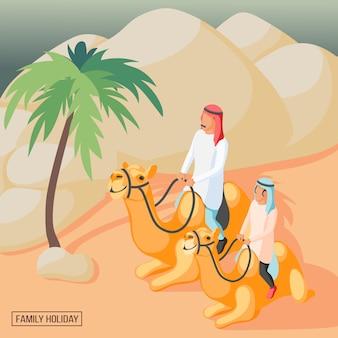 Sfondo di famiglia araba