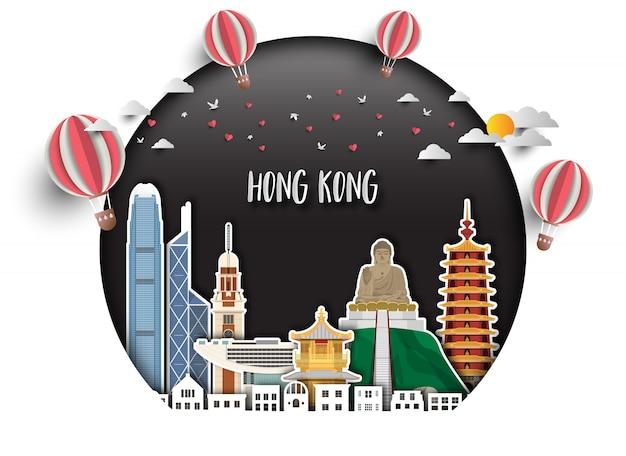 Sfondo di hong kong