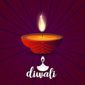 Sfondo di lampada di diwali