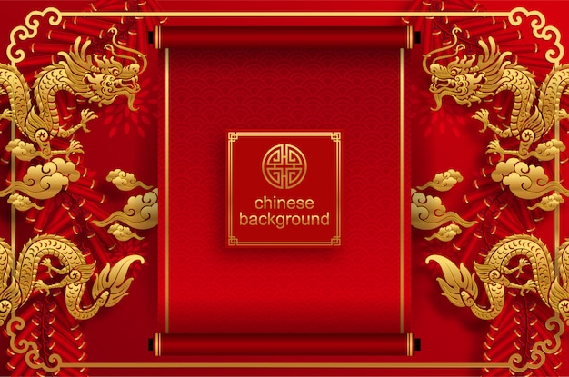 Sfondo di matrimonio orientale cinese