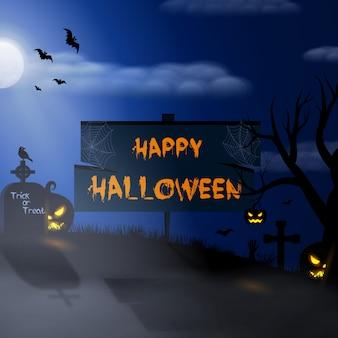 Sfondo di notte di halloween con zucche e luna piena sulla carta del cimitero