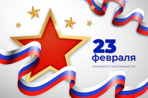 Sfondo di patriottismo difensore festa nazionale