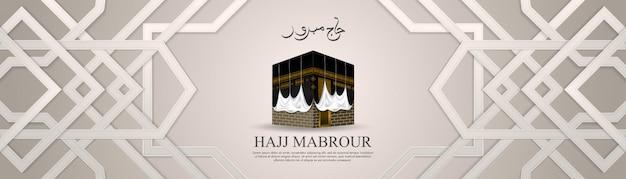 Sfondo di pellegrinaggio islamico