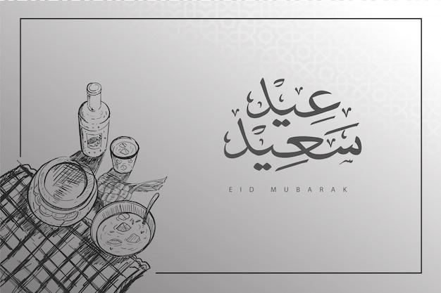 Sfondo di ramadan in bianco e nero con il cibo