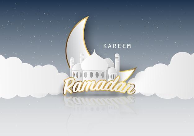 Sfondo di ramadan kareem.