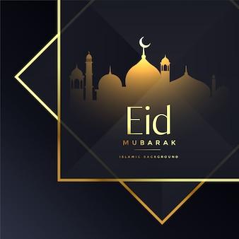 Sfondo di saluto festival islamico nero di eid