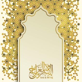 Sfondo di saluto islamico israeliano e mi'raj