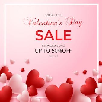 Sfondo di vendita di san valentino con palloncini cuori rosa e rossi. illustrazione per biglietti di auguri, carta da parati, volantini, invito, poster, brochure, voucher, banner