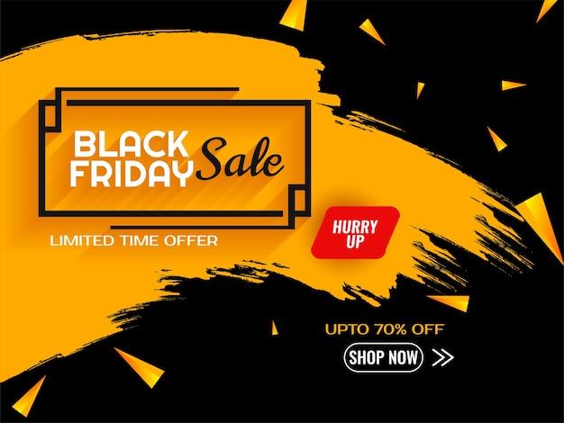 Sfondo di vendita venerdì nero con coriandoli