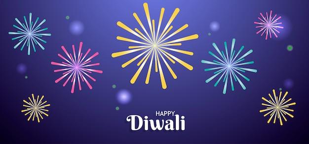 Sfondo diwali felice con fuochi d'artificio