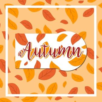 Sfondo foglia d'autunno