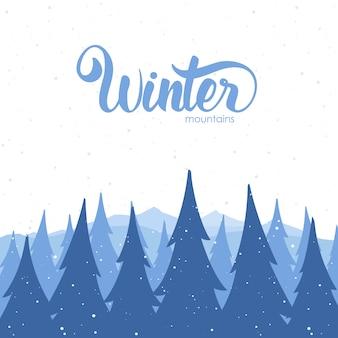 Sfondo invernale con montagne e pini in primo piano.