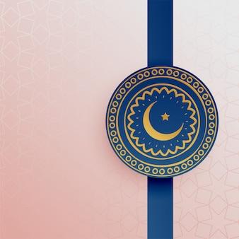 Sfondo islamico con eid luna e stella