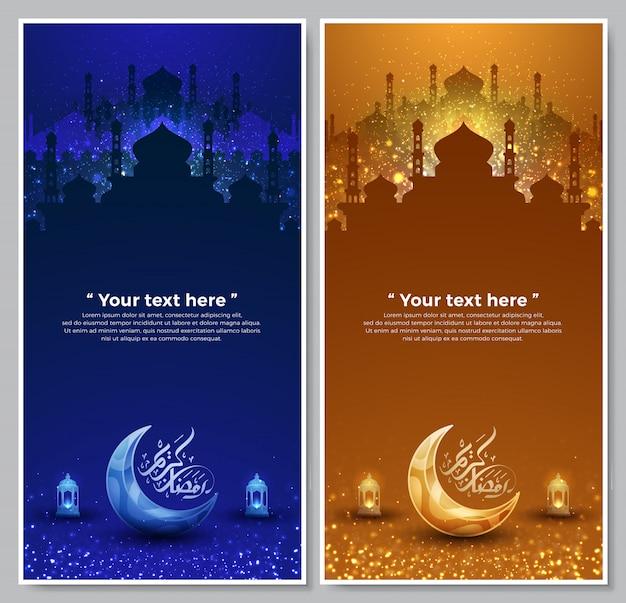 Sfondo islamico con falce di luna