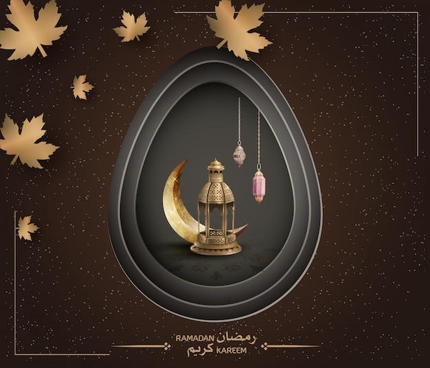 Sfondo islamico per ramadan kareem
