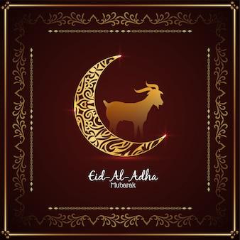 Sfondo islamico religioso di eid al adha mubarak