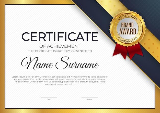 Sfondo modello diploma certificato