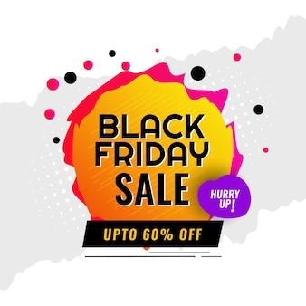 Sfondo moderno di vendita venerdì nero