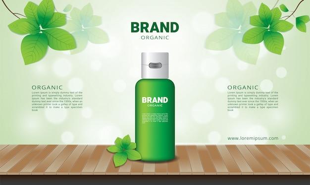 Sfondo naturale foglia verde per cosmetici biologici