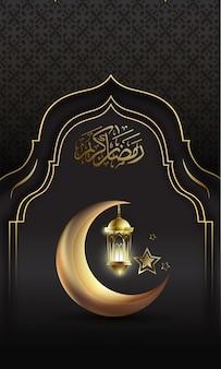 Sfondo nero oro per ramadhan kareem