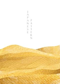 Sfondo paesaggio astratto con texture oro. motivo a onde giapponese con modello di montagna in stile orientale.