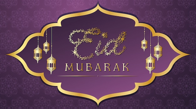 Sfondo per il festival musulmano eid mubarak