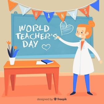 Sfondo piatto giorno dell'insegnante mondiale