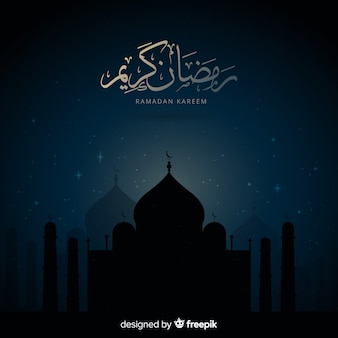 Sfondo piatto ramadan
