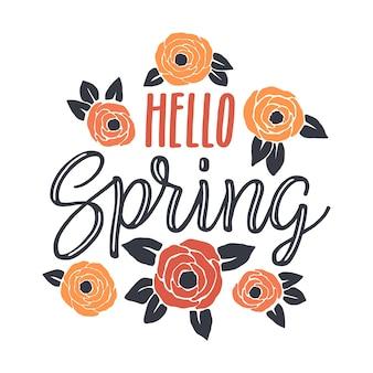 Sfondo primavera disegnato con fiori colorati e foglie