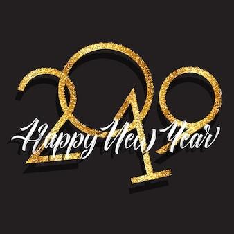 Sfondo scintillante felice anno nuovo