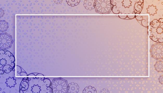 Sfondo stile mandala con design dello spazio del testo