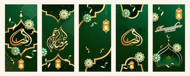 Sfondo verticale ramadan kareem con lanterne a sospensione illuminate