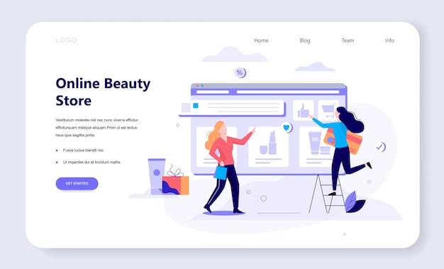 Shopping online banner web concetto. e-commerce, due clienti femminili che scelgono prodotti di bellezza. pagina web . internet marketing. illustrazione in stile