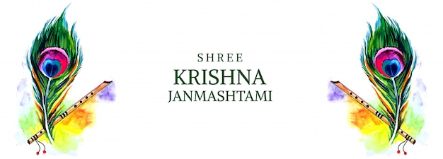 Shree krishna janmashtami banner card design