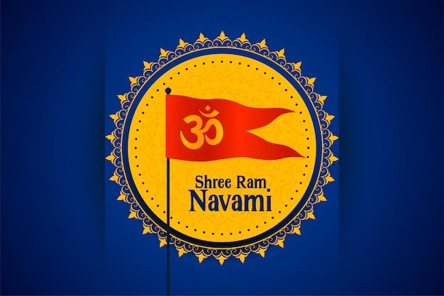 Shree ram navami festival card with om symbol flag