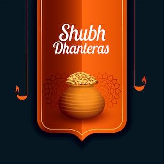 Shubh dhanteras festival card con kalash di monete d'oro