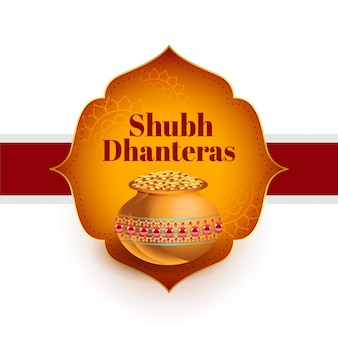 Shubh dhanteras festival indiano card