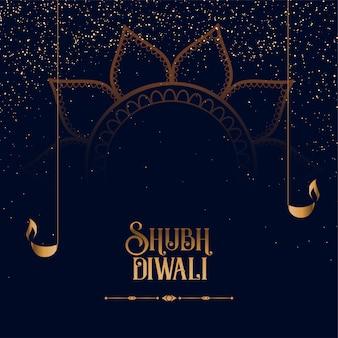 Shubh diwali brilla sfondo con diya d'oro