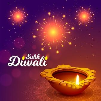 Shubh diwali celebrazione sfondo con lampada olio realistico.