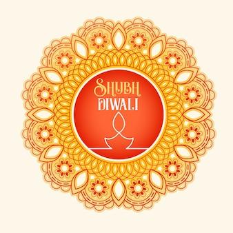 Shubh diwali sfondo decorativo