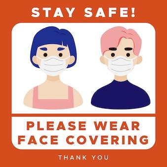 Si prega di indossare il segno di copertura