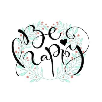Siate felici