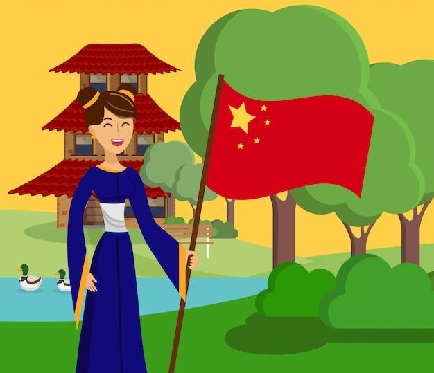 Signora cinese nell'illustrazione di colore di vettore del parco
