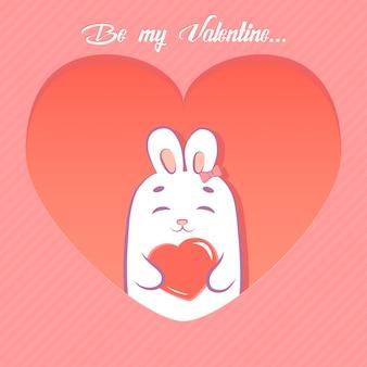Sii il mio san valentino