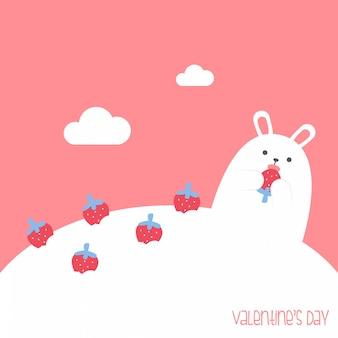Sii il mio valentino
