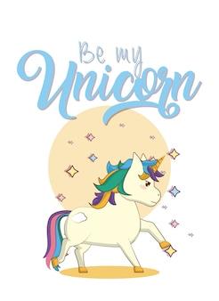 Sii la mia carta unicorno