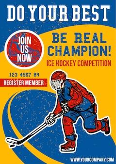 Sii un vero campione di hockey su poster