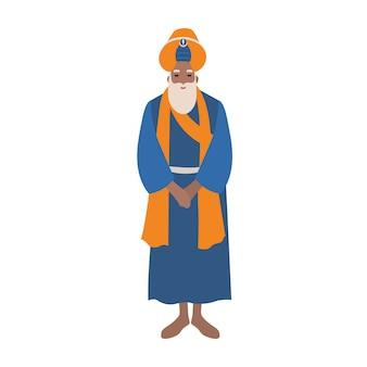 Sikh scalzo che indossa vestiti indiani tradizionali e turbante isolato. persona religiosa, sacerdote o leader spirituale. illustrazione vettoriale colorato in stile cartone animato piatto.