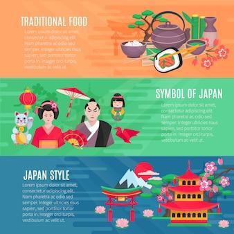 Simboli nazionali giapponesi cibo tradizionale e informazioni sullo stile di vita 3 banner orizzontali piatti