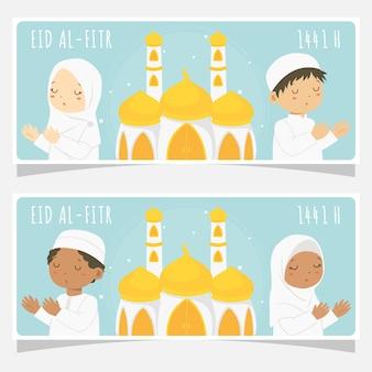 Simpatico biglietto di auguri eid al-fitr 1441 h. bambini musulmani che pregano vettore del fumetto